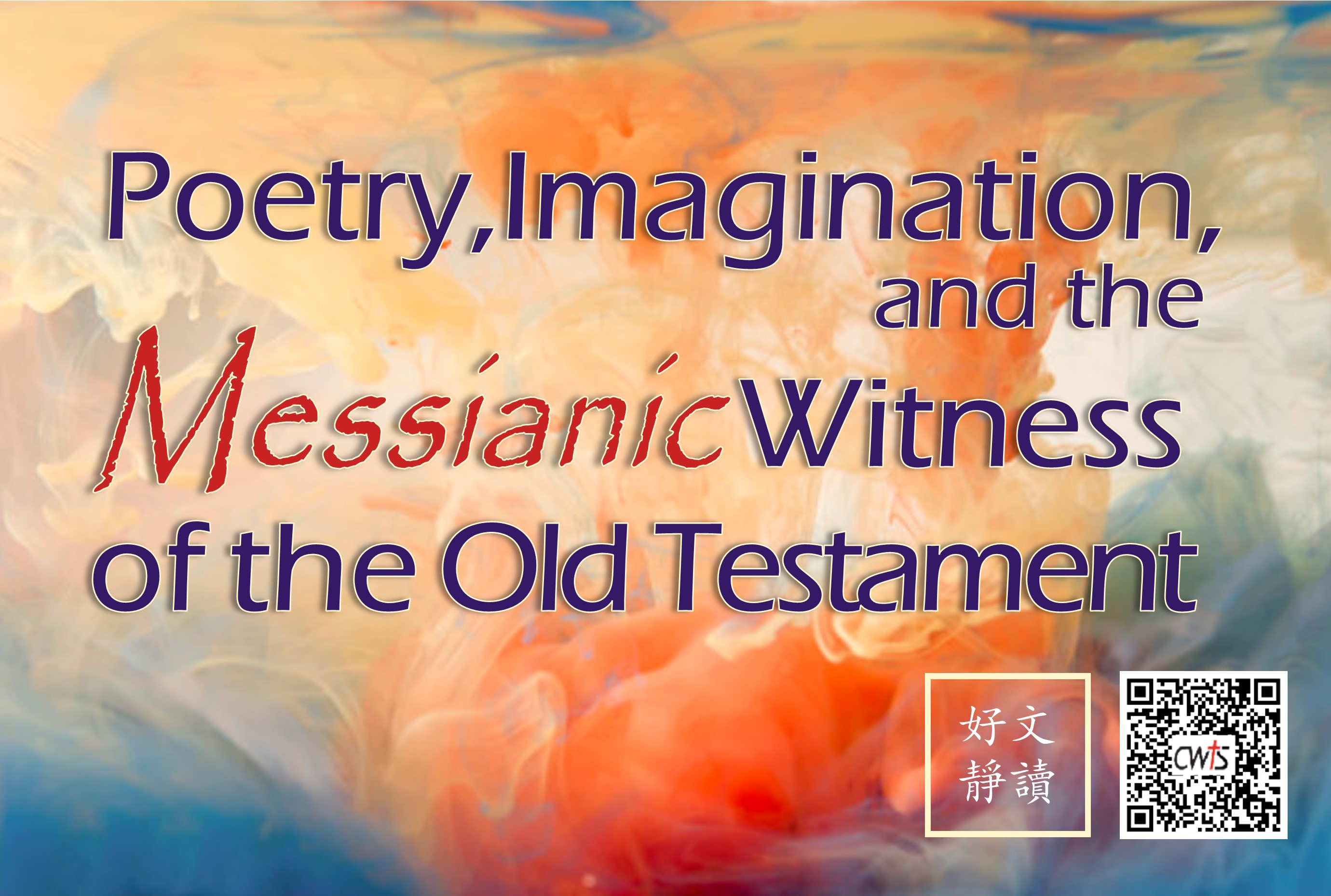 Poetry, Imagination, and the Messianic Witness of the Old Testament/