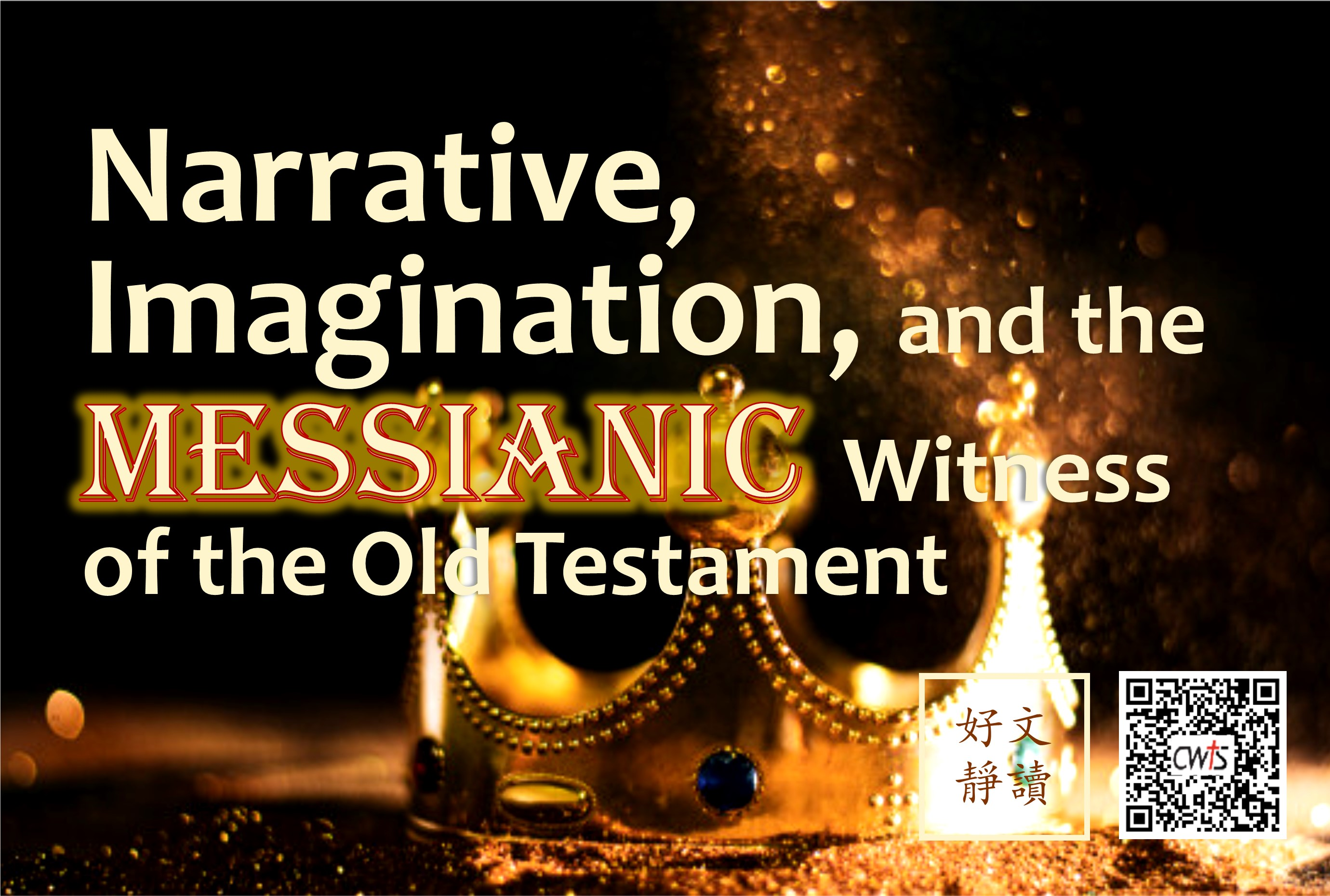 Narrative, Imagination, and the Messianic Witness of the Old Testament/